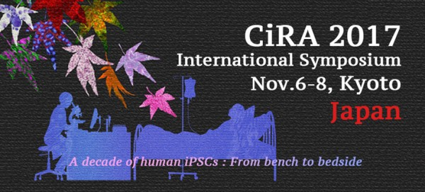 cira2017_international_symposium